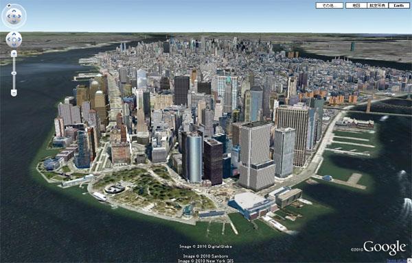 Google Earth ニューヨーク
