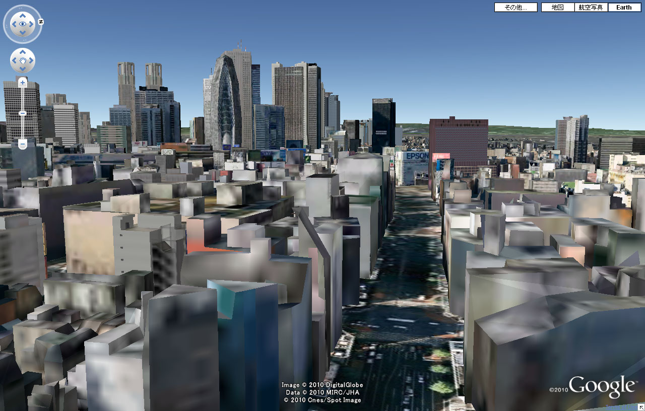 Google Earth新宿